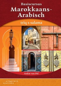 Basiscursus Marokkaans-Arabisch druk 2 2015