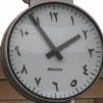 arabic-numbers-clock-2